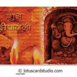 Front of Shubh Diwali Ganesh Money Envelope