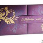 Card of Magnetic Purple Wedding Invitation Card