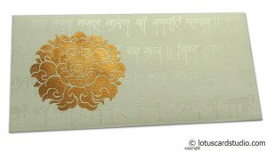 Front view of Shagun Envelope in Ivory with Golden Flower and Ganpati Mantras