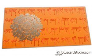 Front view of Shagun Envelope in Amber Orange with Golden Flower and Ganpati Mantras