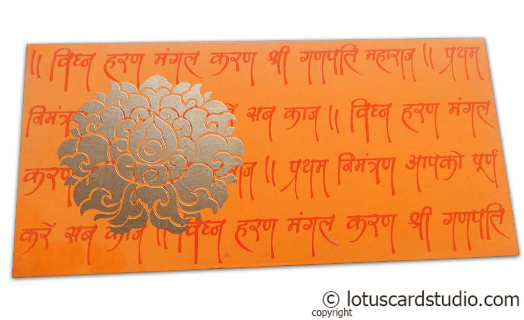 Front view of Shagun Envelope in Amber Orange with Golden Flower and Ganpati Mantras