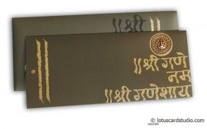 Splendid Hindu Wedding Card with Die Casting Ganesh