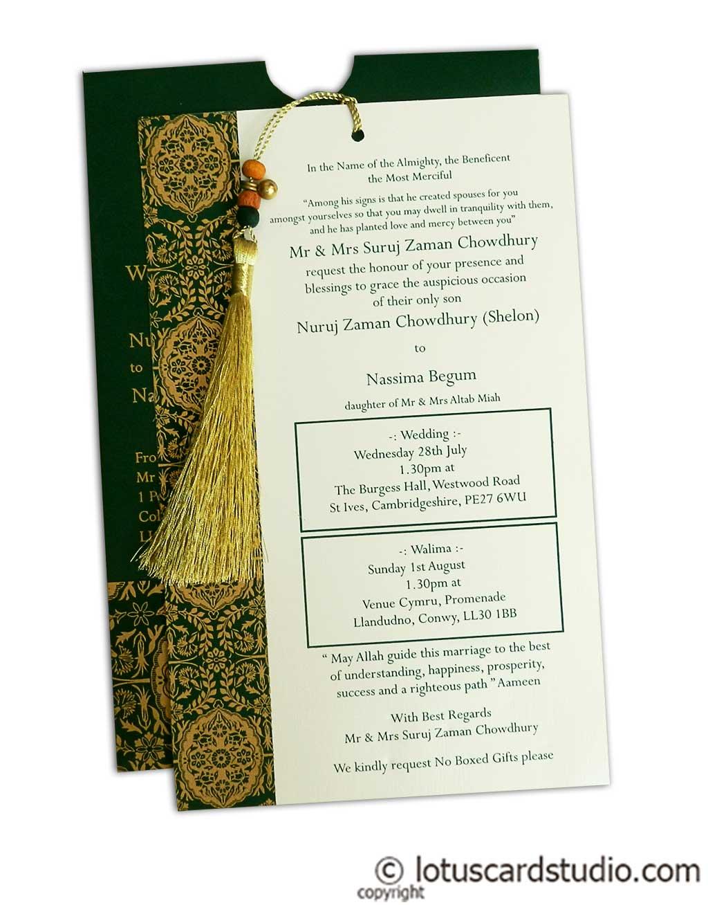 magnificent green wedding invitation card with dori