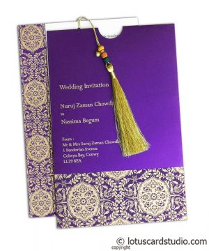 Magnificent Indigo Wedding Invitation with Dori