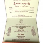 Inserts of Deep Red Wedding Invitation Card