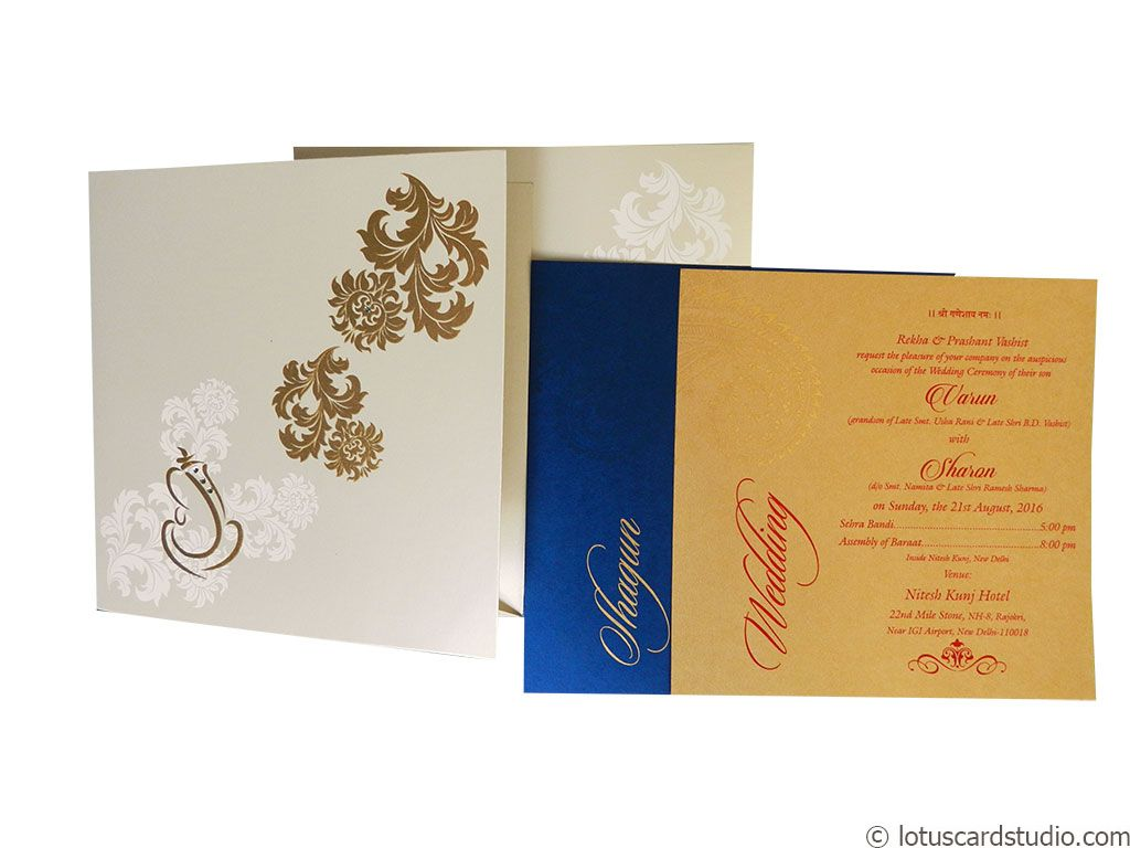 Metallic White Indian Wedding Card