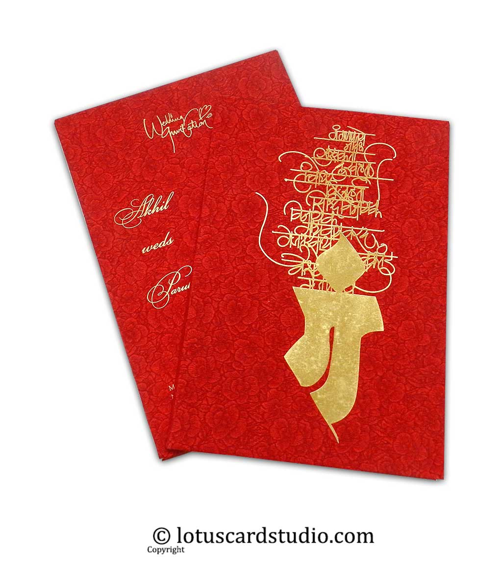 Floral Flocked Designer Wedding Invitation Card in Red