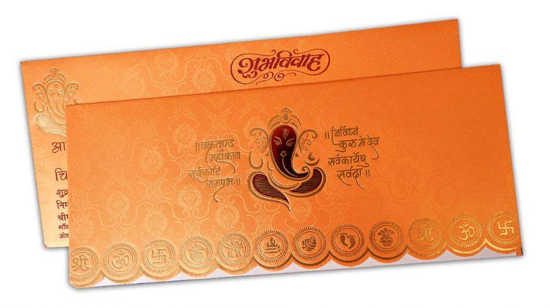 Cheerful Peach Theme Wedding Card