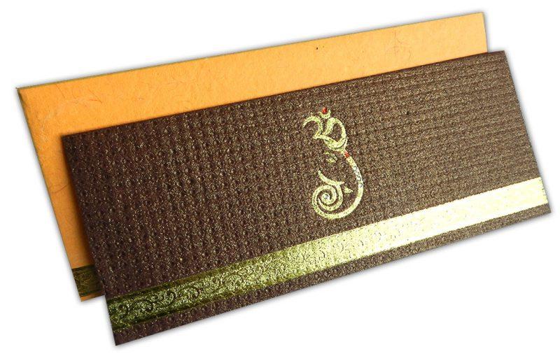 Dark Saffron and Brown Shimmer Invitation