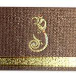 Card of Dark Saffron and Brown Shimmer Invitation