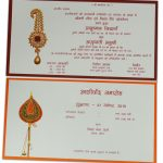 Inserts of Designer Palanquin Invitation Card