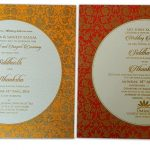 Inserts of Princess Crown Wedding Invitation