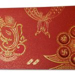 Card front of Venetian Red Glitter Wedding Invitation