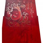 Envelope back of Card in Shaded Red with Ganesh Ji - WC_55