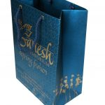 Side view of Blue Gift Bag with Damask Floral Design