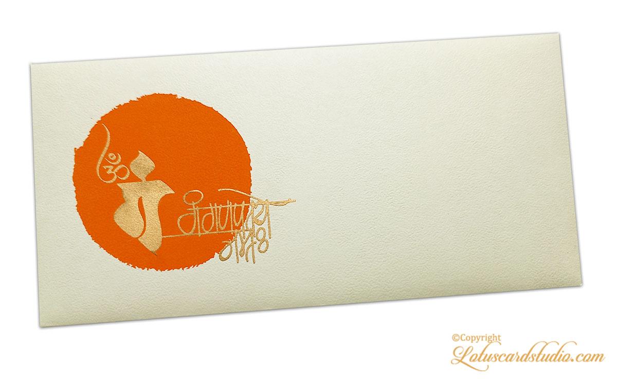 Shagun Envelope with Om Gan Ganpataye Namah Mantra