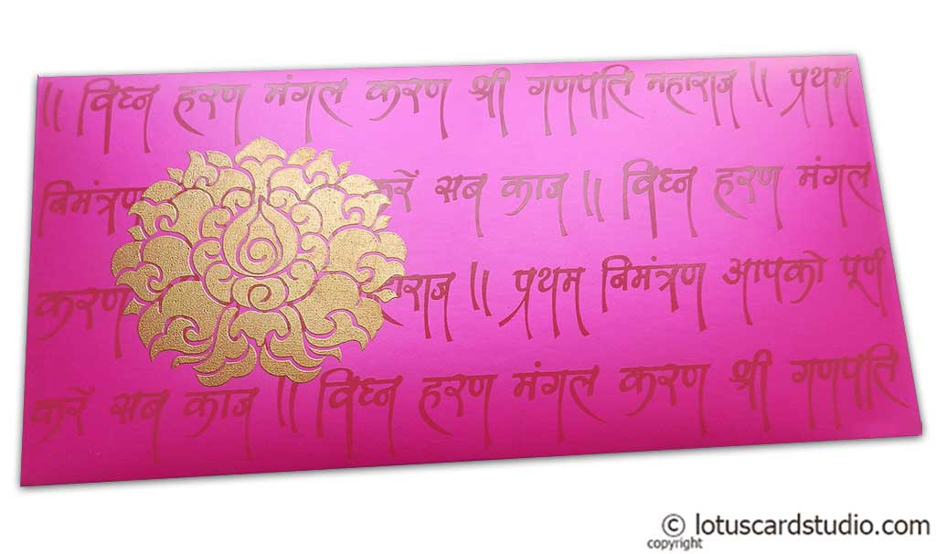 Beautiful Indian Wedding Card With Self Texture Printing And Pcs Karat Gold Foil Envelope By