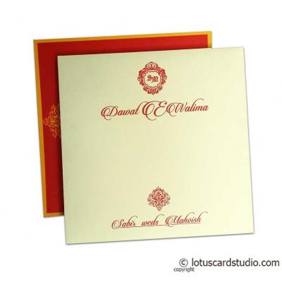 muslim wedding cards online muslim wedding invitations