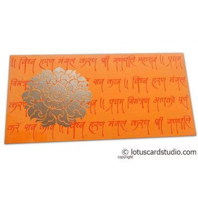 Shagun Envelope In Amber Orange With Golden Flower And Ganpati Mantras