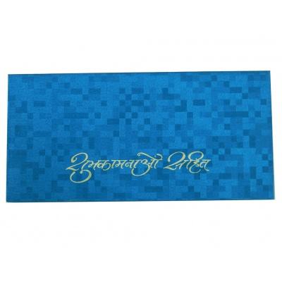 Self Design Money Envelope - BSGE_06_Blue